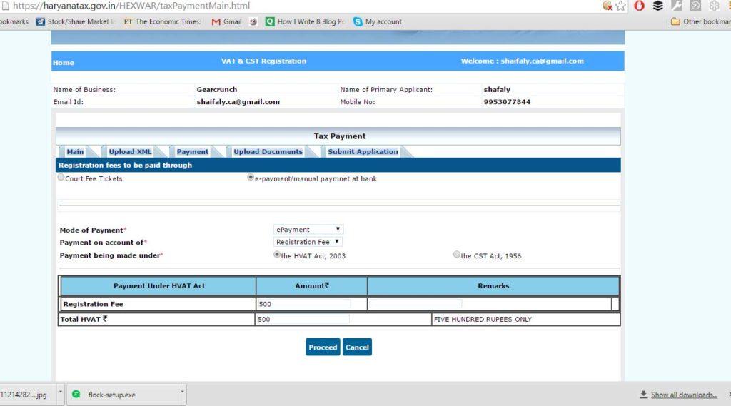 Haryana Vatoline payment