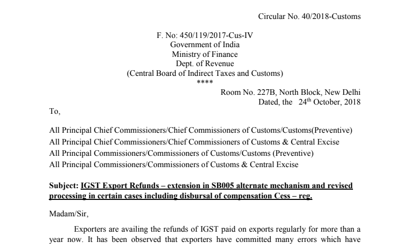 Invoicing related to Exports on payment of IGST