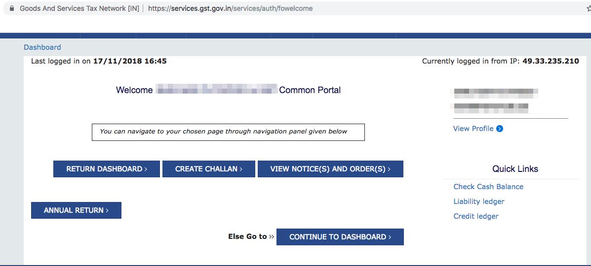 GST annual return live on portal? - CONSULTEASE COM