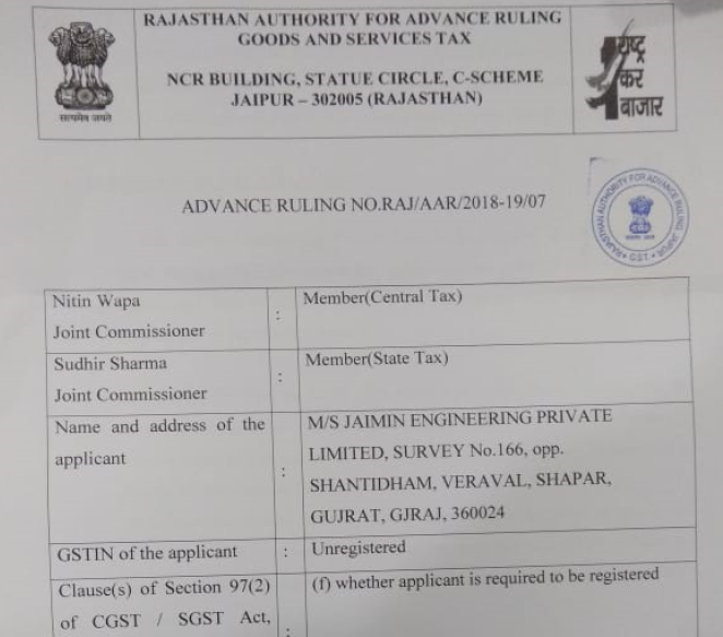 original order of GST AAR of Jaimin Engineering Pvt Ltd
