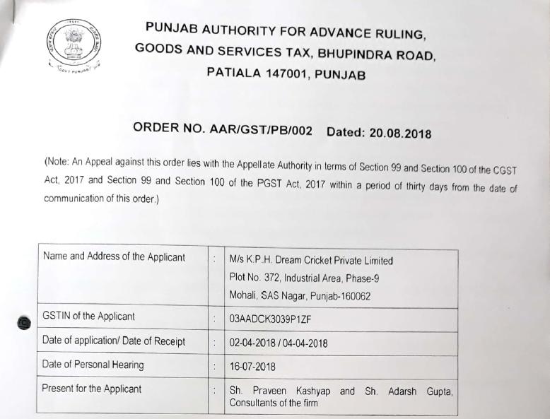 GST AAR of KPH Dream Cricket Pvt. Ltd.