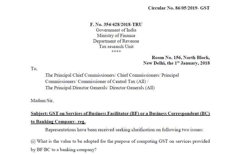 Circular No. 86/05/2019- GST