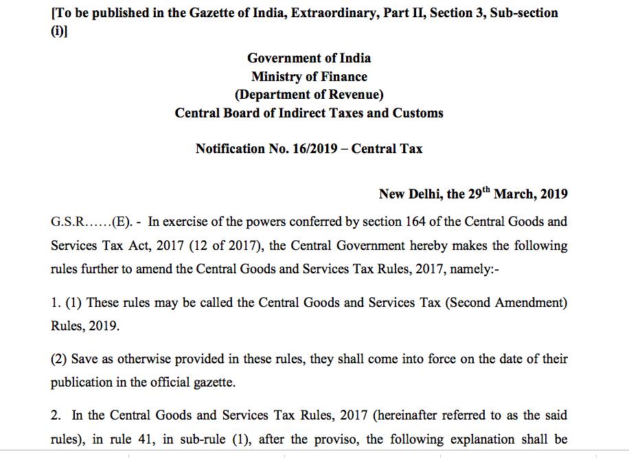 CGST (Second amendment rules) 2019