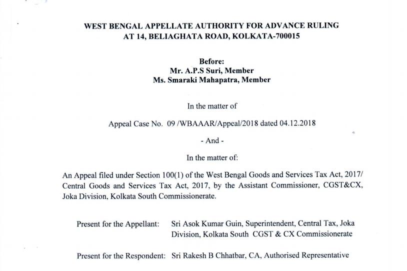 Original copy of order of AAAR on IIM