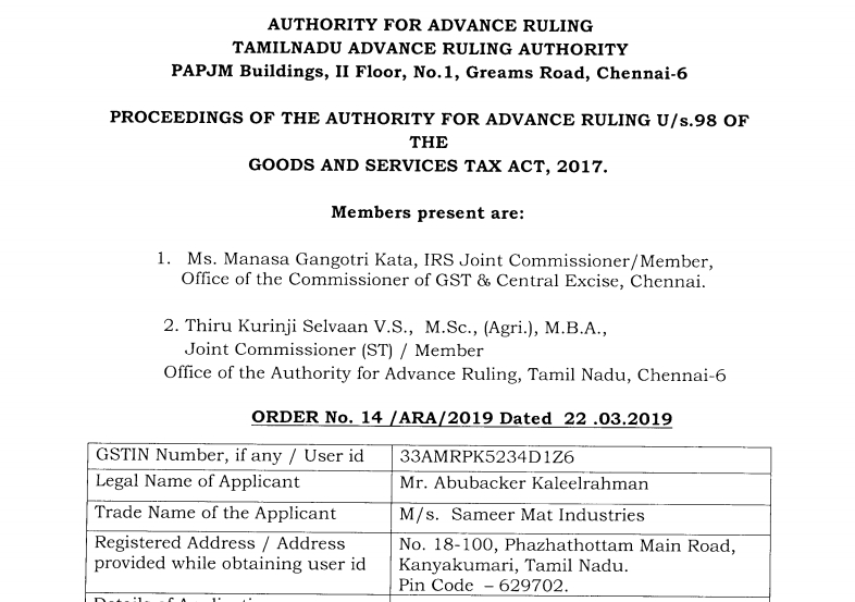 GST AAR on M/s. Sameer Mat Industries