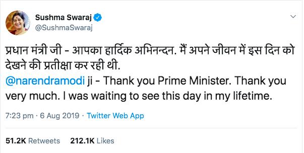 (30) Sushma Swaraj on Twitter