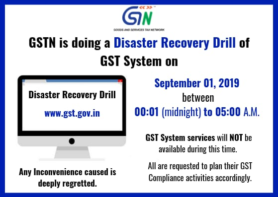 Disaster Recovery Drill of GST system