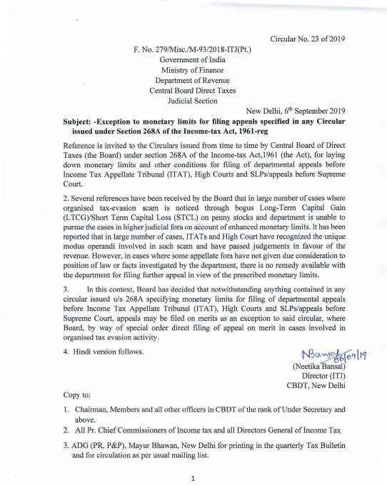 Exception to monetary limits: Circular No. 23 of 2019 (CBDT)