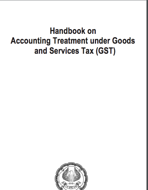accounting treatment under Goods and Services Tax