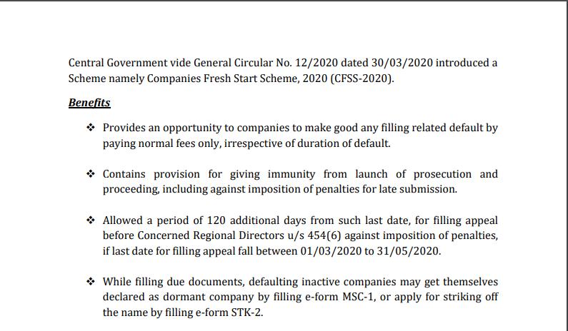 Companies Fresh Start Scheme, 2020 (CFSS-2020).
