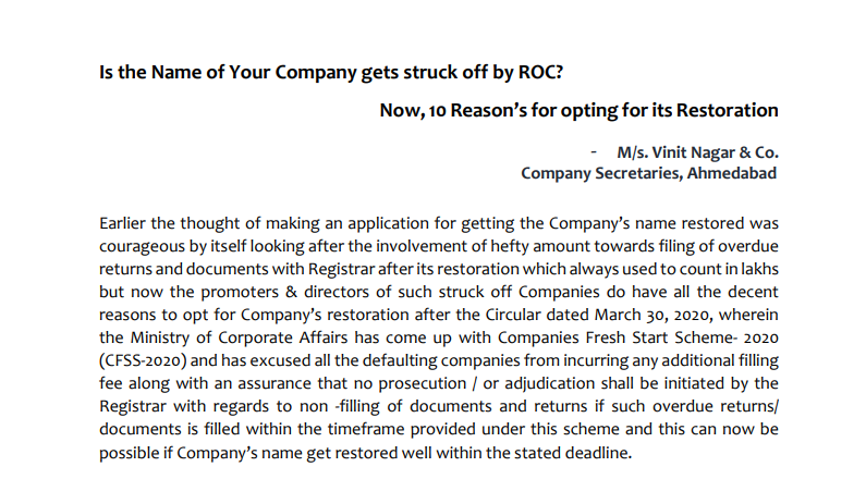 Why Struck off Company should get Restored immediately.