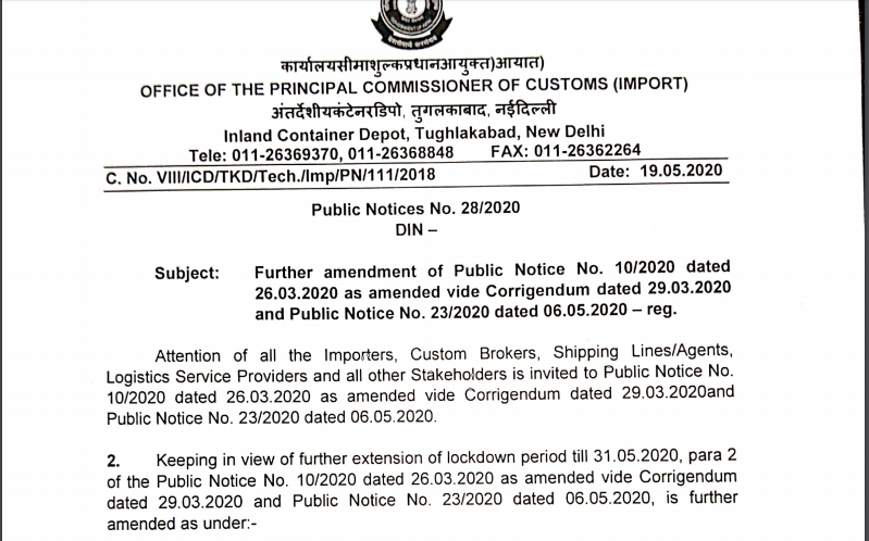 Bill of Entry Late Filing Waiver Extended Till 3-6-2020- Tughlakabad ICD