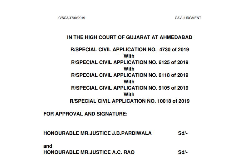 Gujarat HC in the case of Synergy Fertichem Pvt. Ltd. Versus State of Gujarat