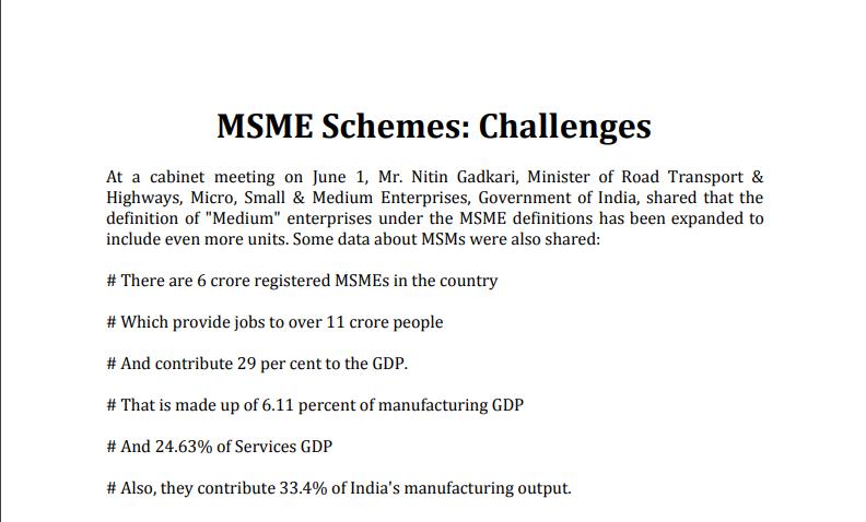 MSME Schemes: Challenges