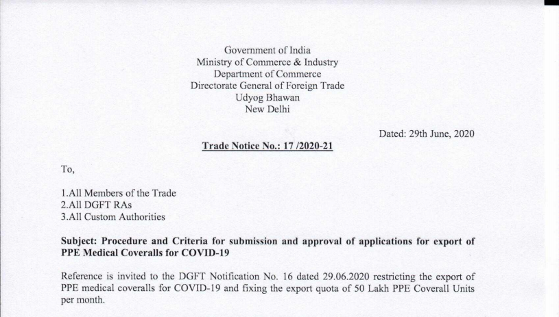 Trade Notice No. 17/ 2020-21
