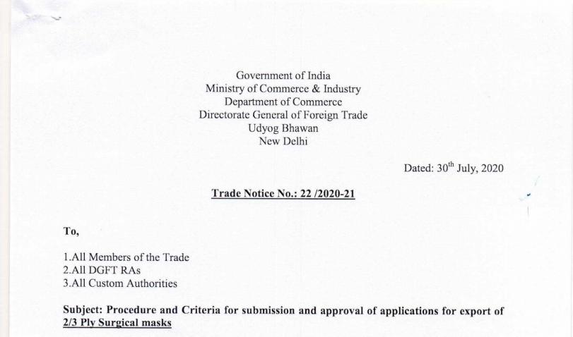 Trade Notice No. 22/2020-21