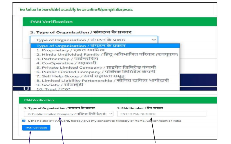 MSME Registration at Udyam Portal is Child's Play Now