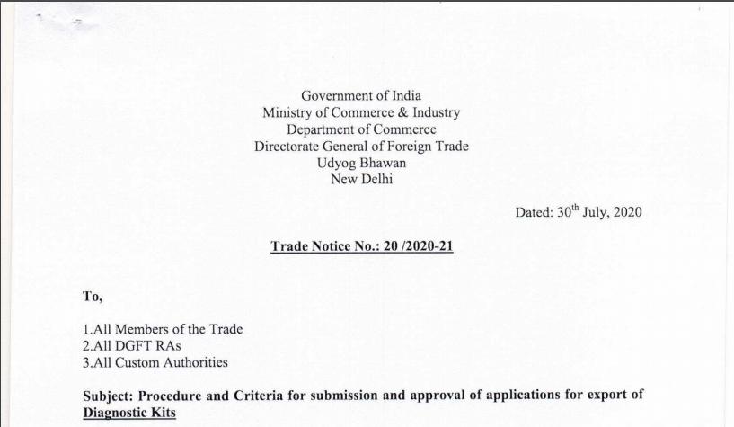 Trade Notice_20.pdf - Google Chrome 2020-07-31 10.
