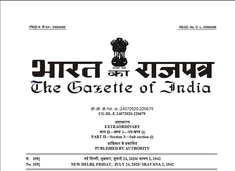 MCA Notifies Companies (Indian Accounting Standards) Amendment Rules, 2020.