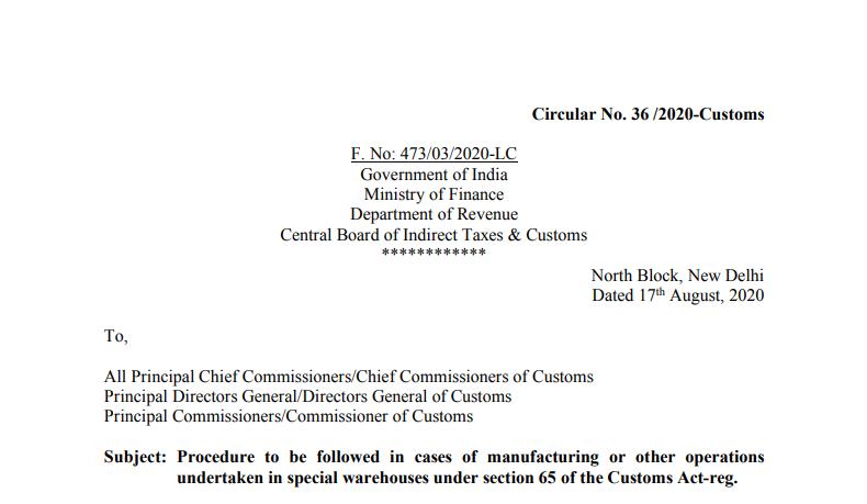 Circular No. 36/2020-Customs