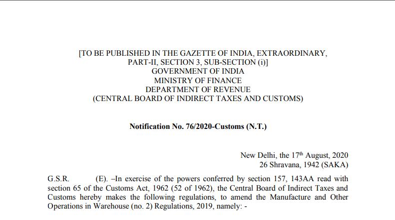 Notification No. 76/2020-Customs (N.T.)