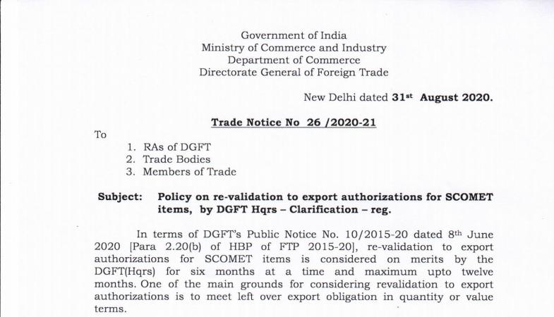 Trade Notice No. 26/2020-21