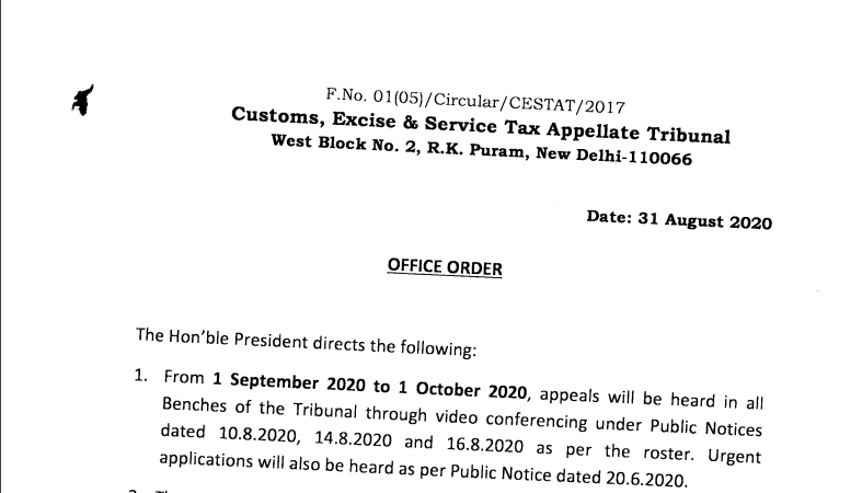 Office Order Dated 31 August 2020
