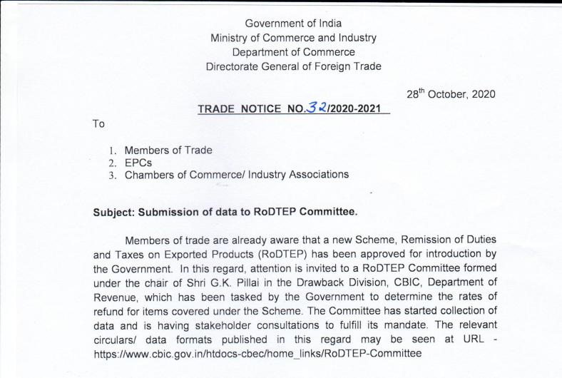 Trade Notice No. 32/2020-21