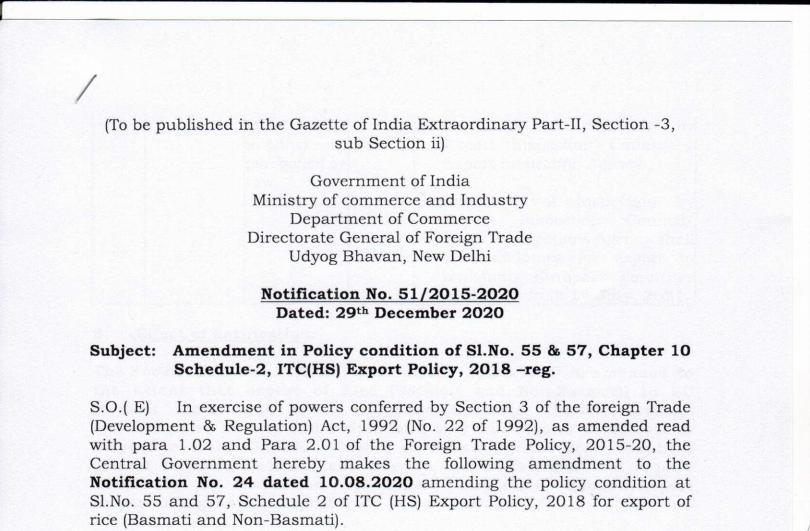Notification No. 51/2015-2020: DGFT