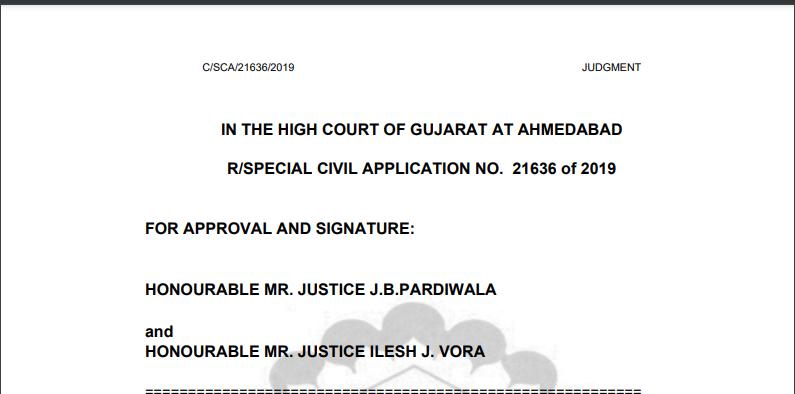 Gujarat HC in the case of Messrs Mahalaxmi Rubtech Ltd. Versus Union of India