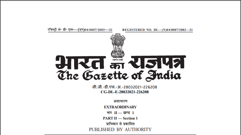 PDF of Finance Act 2021 Passed by the Parliament