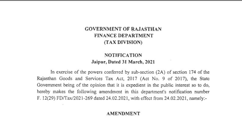 Amnesty Scheme of Rajasthan