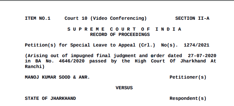 Supreme Court Order in the case of Manoj Kumar Sood Versus State of Jharkhand