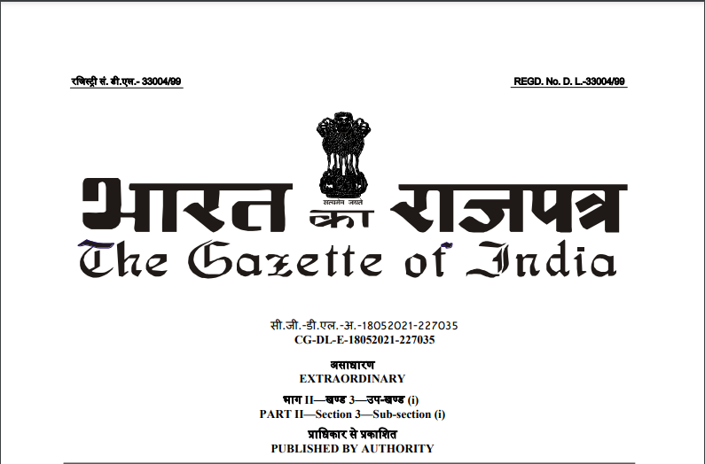 Notification No. 15 /2021–Central Tax