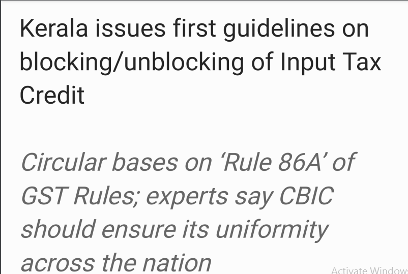 Kerala issues first guidelines on blocking/unblocking of Input Tax Credit