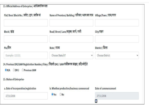 Udyam Registration - Eligibility, Process, Documents Required, and Certificate